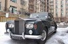 1963 Rolls Royce Silver Cloud